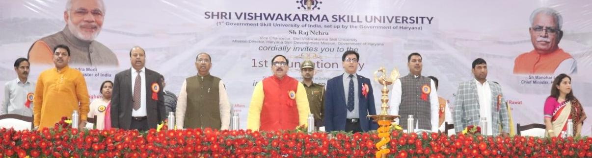 Shri Vishwakarma Skill University, Gurugram