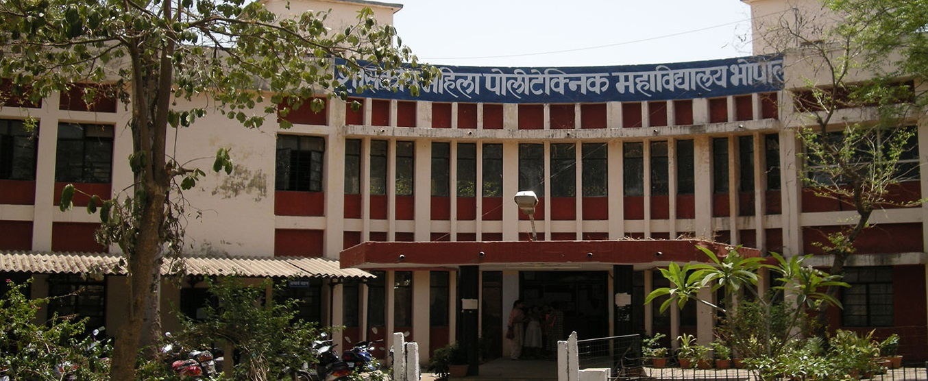 Government Womens Polytechnic College, Bhopal Image