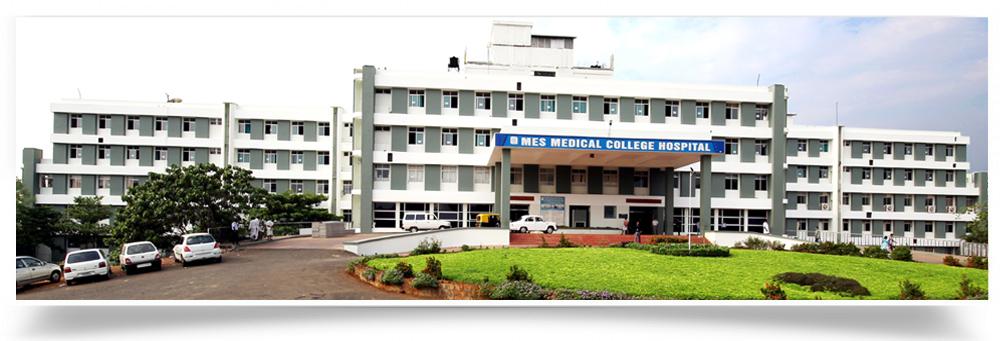 M E S College Of Nursing Image