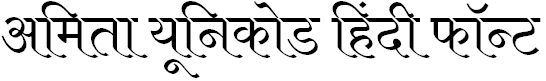 Download Amita Hindi Font