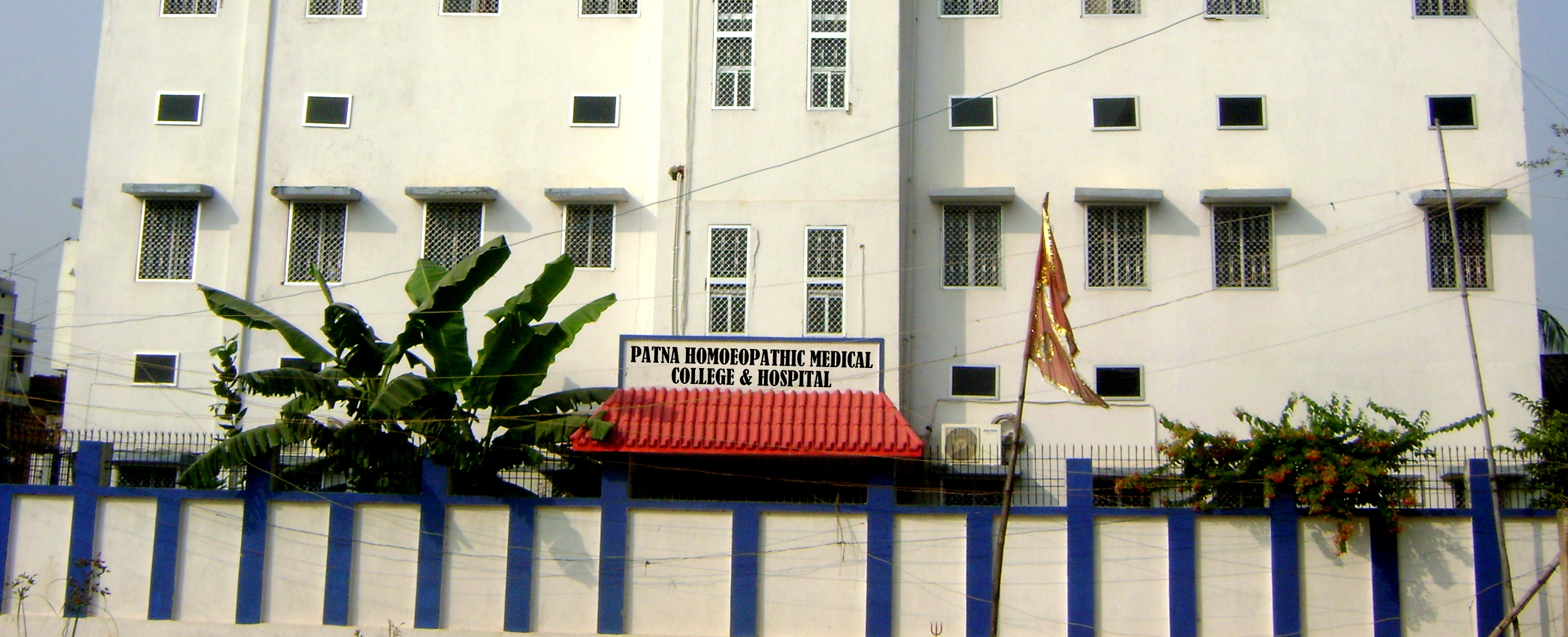 Patna Homoeopathic Medical College and Hospital Image