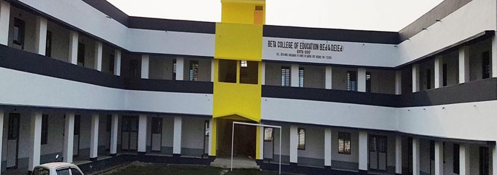 Beta College Of Education, Hooghly