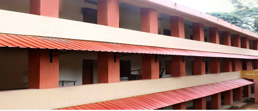 Government Arts and Science College, Elanthoor