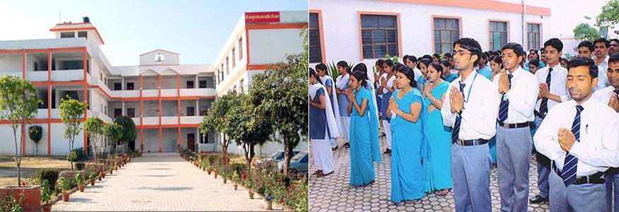 Bhagwati College, Meerut Image