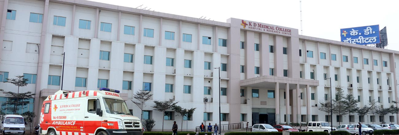 K.D. Medical College Hospital And Research Centre, Mathura