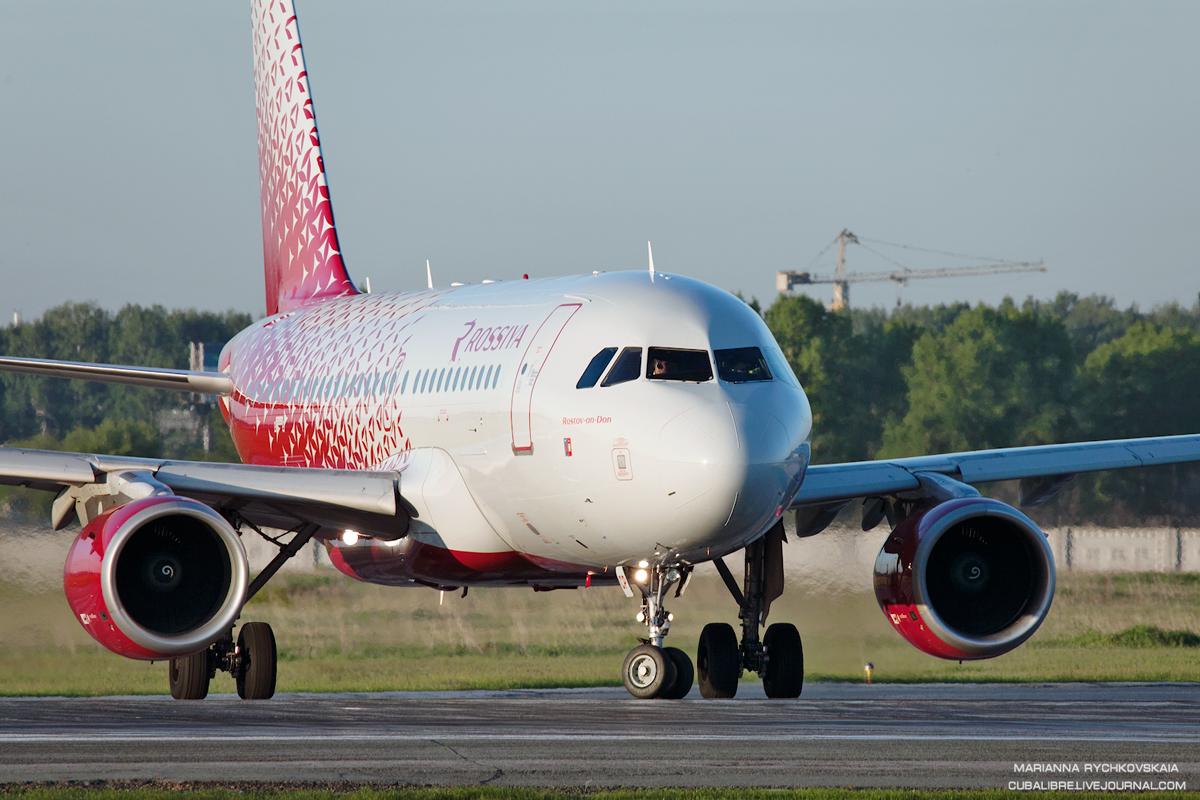 Новая ливрея авиакомпании Россиия