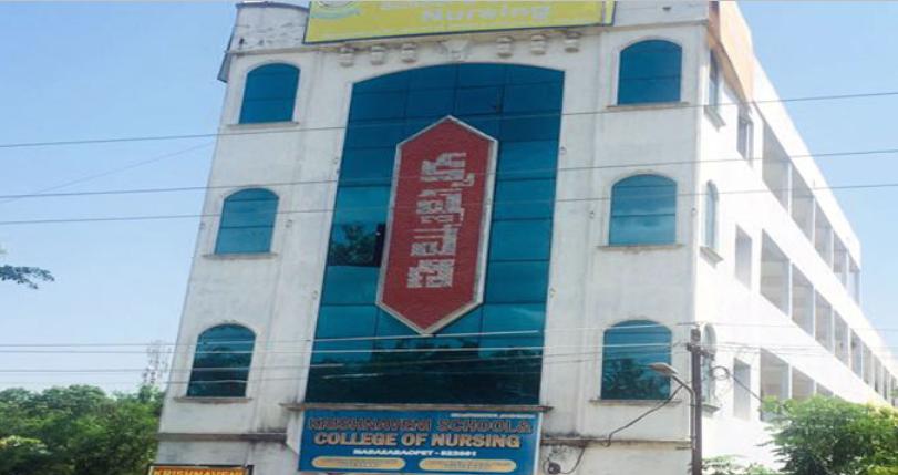 Krishnaveni School and College of Nursing, Guntur Image