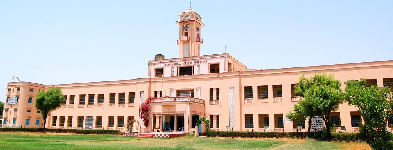 Seth Moti Lal P.G. College Image
