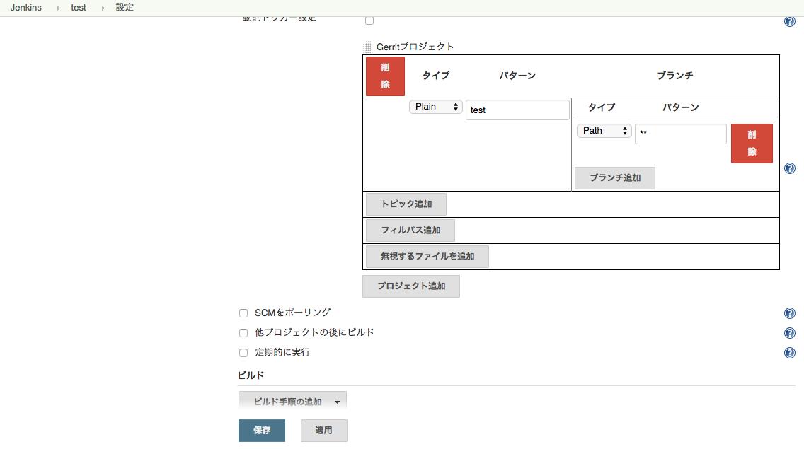 https://dl-web.dropbox.com/s/dann7al8fyr5rds/0009_Gerrit-Project.png
