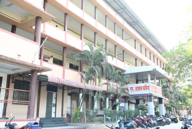 K. M. Agrawal College of Arts,Commerce and Science, Kalyan