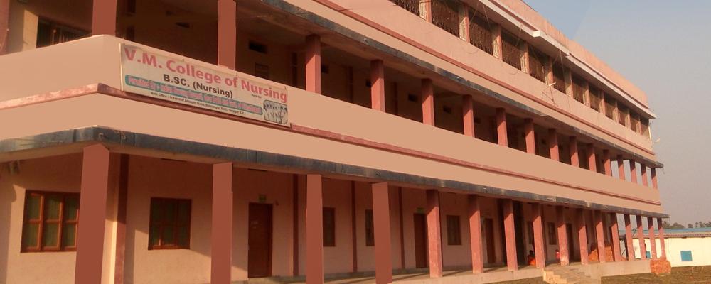 V M College Of Nursing Image