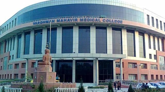 College Of Nursing, V M M C and Safdarjang Hospital, Delhi Image