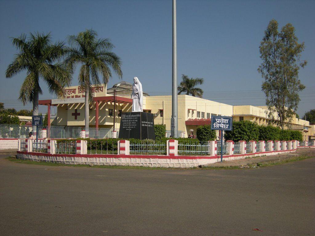 Bhel Kasturba Hospital Image
