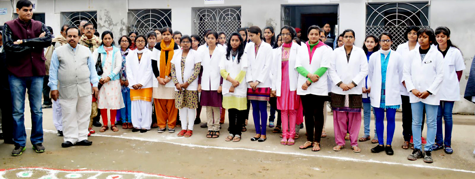 Government Medical College, Bettiah Image