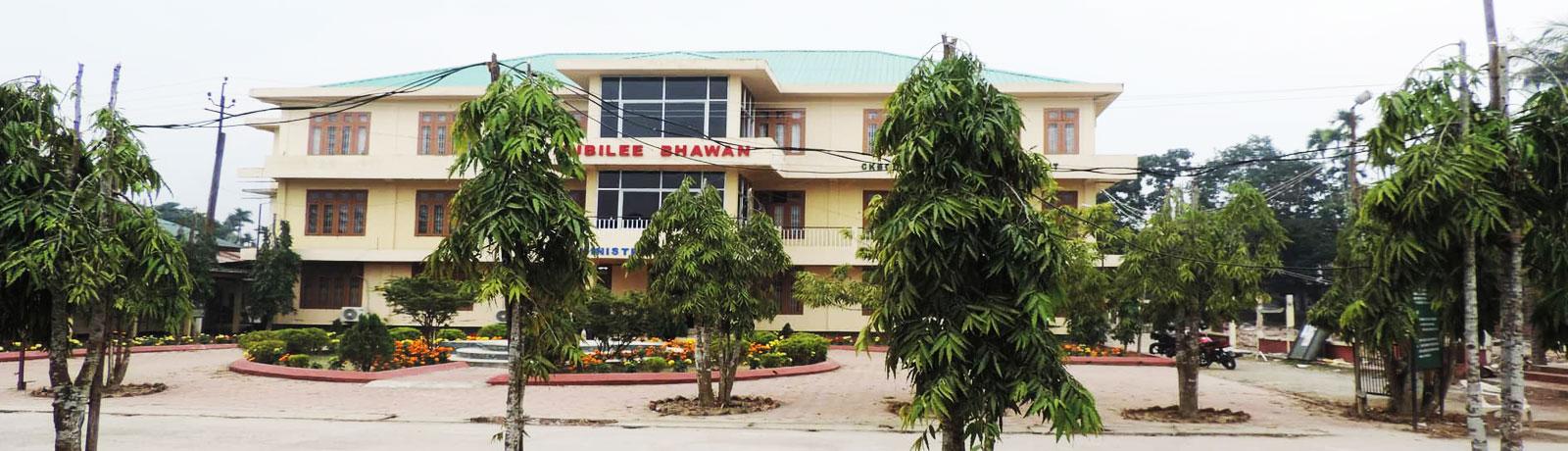 Chandra Kamal Bezboruah Commerce College, Jorhat