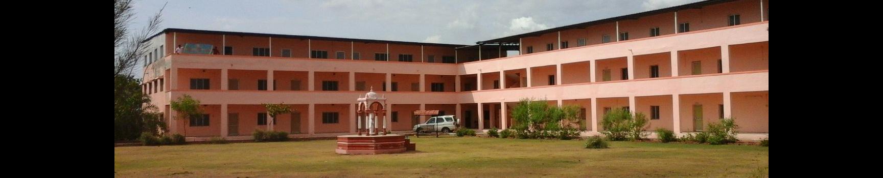 B. Pharmacy College, Navalgadh