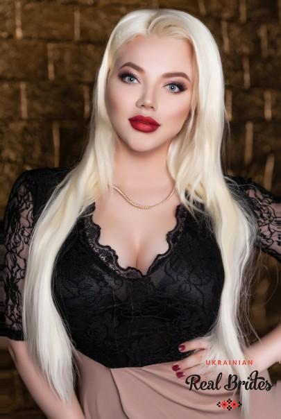 Photo gallery №9 Ukrainian bride Natalya