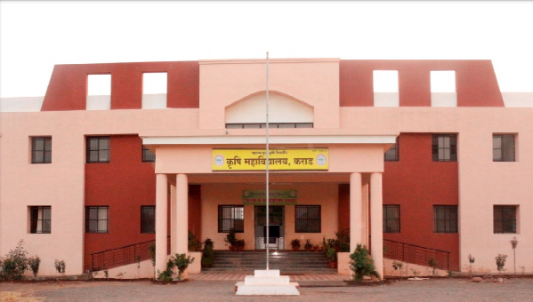 College of Agriculture, Karad