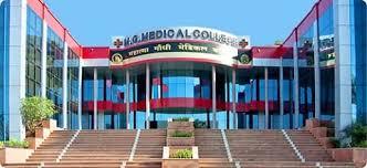 Mahatma Gandhi Medical College and Hospital, Jaipur Image