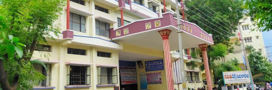 Kavitha Degree and P.G College, Khammam