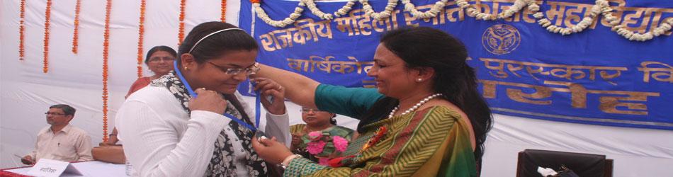 Rajkiya Mahila Snatkottar Mahavidyalay, Banda