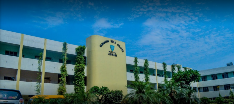 Ramgarhia Girls College, Ludhiana Image