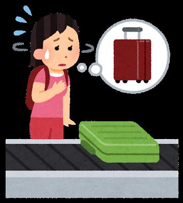 suitcase-lost