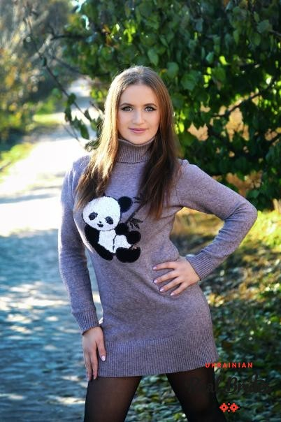 Photo gallery №8 Ukrainian bride Natalia