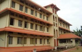Government College of Nursing, Hyderabad Image