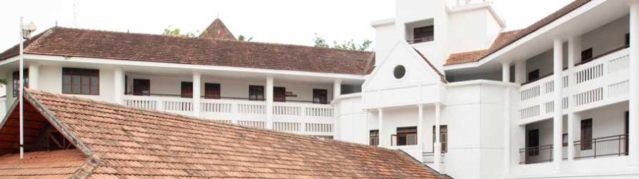 Saintgits College of Applied Sciences, Kottayam Image
