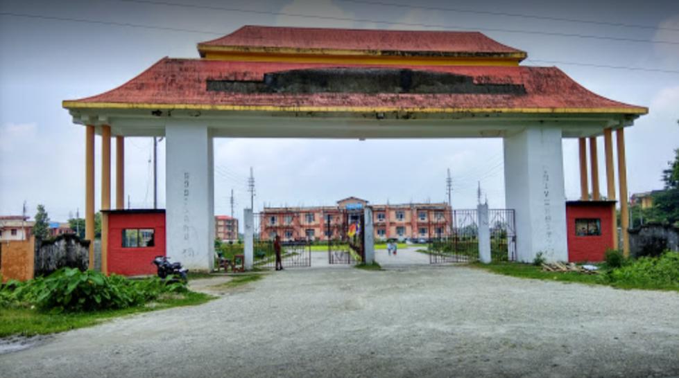 BU (Bodoland University)