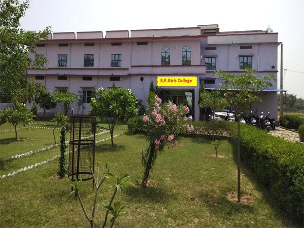B.R. Mahila Mahavidyalaya Image