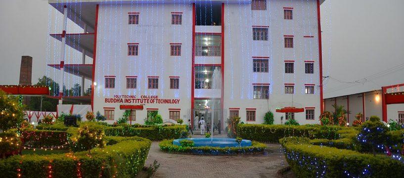 Buddha Institute of Technology, Gaya Image