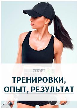 ЗОЖ, спортивный образ жизни, правильное питание, как следить за собой, если ты фрилансер