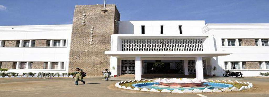 Fatima College (Autonomous), Madurai Image