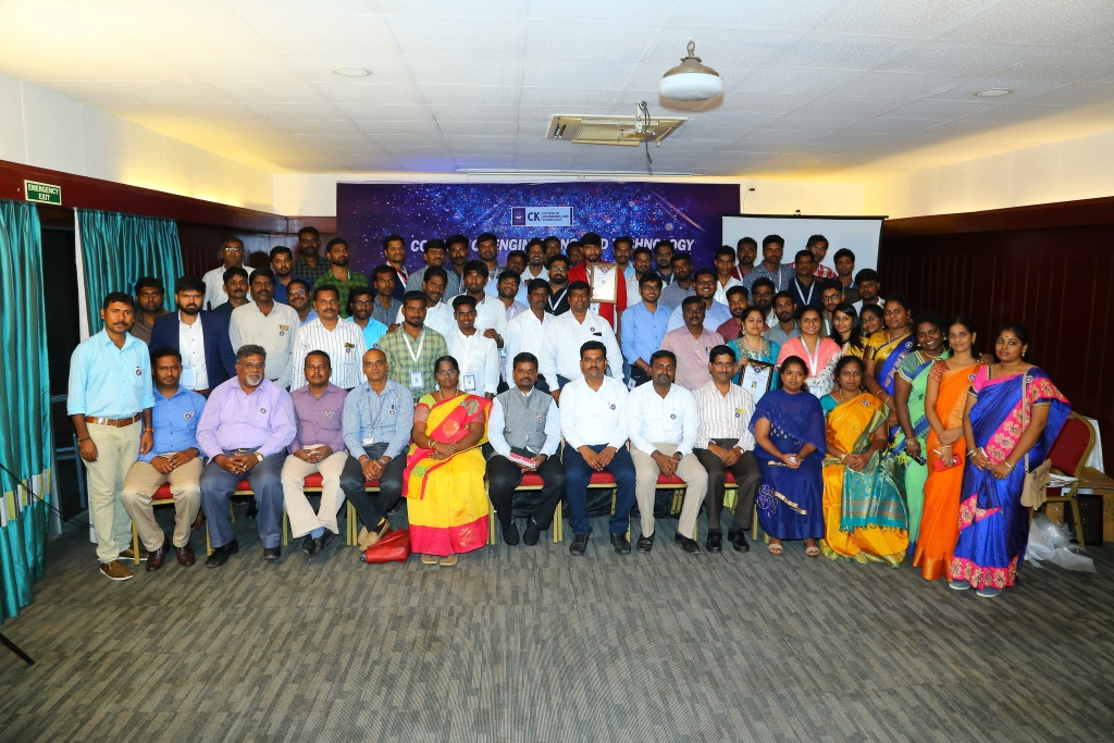 C.K. College of Engineering and Technology, Cuddalore
