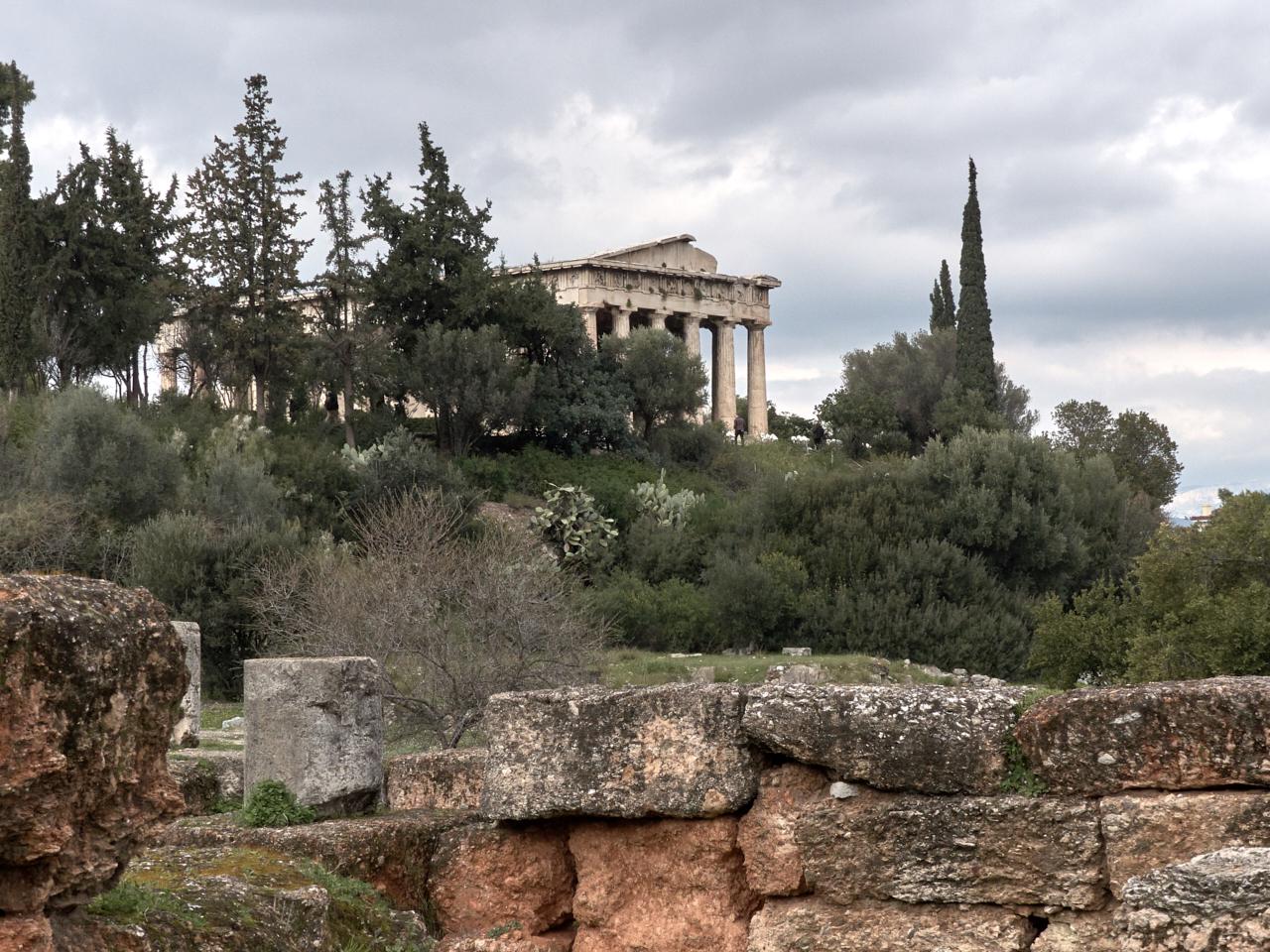 Agora antigua