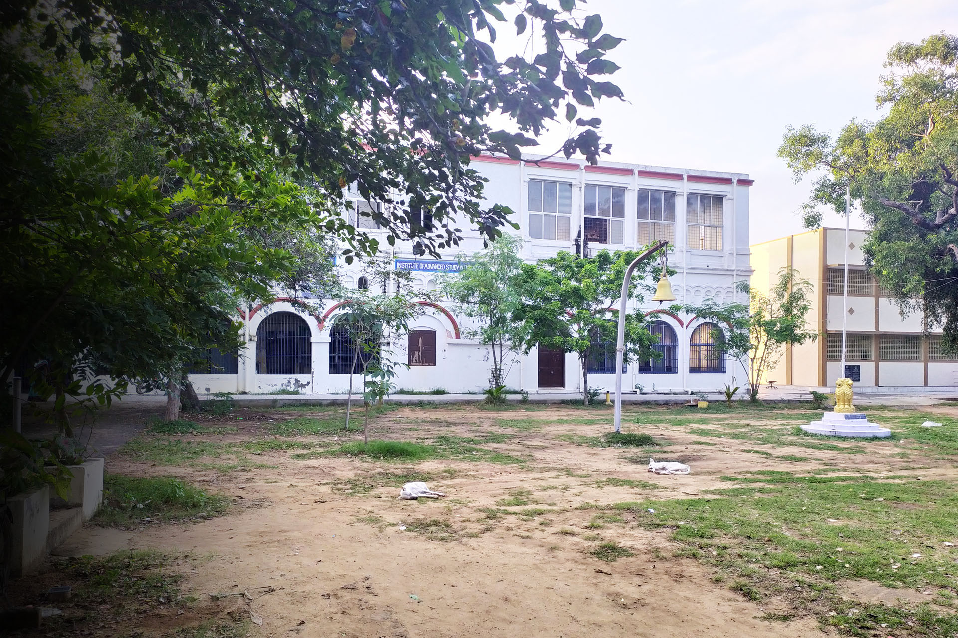 Institute of Advanced Study of Education, Chennai