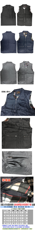 【肚子大】多口袋背心-防風-內短絨毛-拉鍊口袋