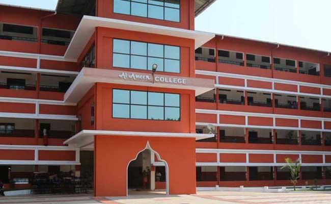 Al - Ameen College, Ernakulam