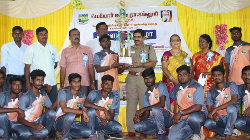 Periyar E.V.R. College (Autonomous), Tiruchirappalli Image
