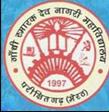 Gandhi Smarak Dev Nagri Degree College, Meerut