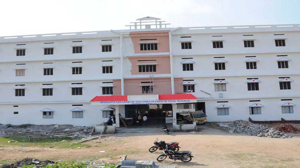 Bhagath College of Diploma In Engineering and Technology