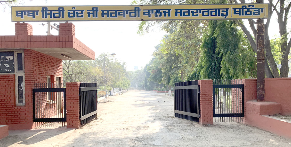 Baba Shri Chand Ji Government College, Bathinda