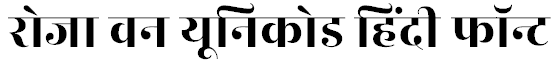 Download Rozha-One Hindi Font