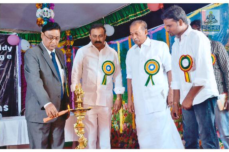 SDHR Degree and PG College, Tirupati