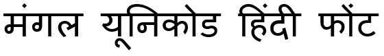 Download Mangal Hindi Font
