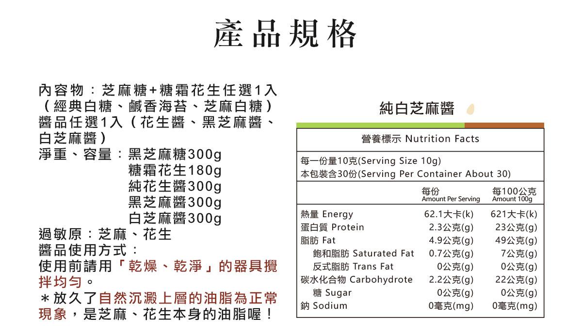 金弘經典禮盒產品規格