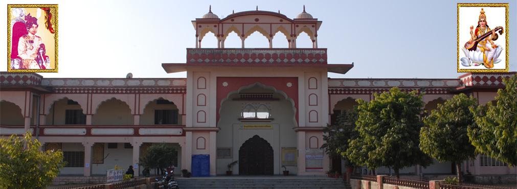 Shri Bhawani Niketan P.G. Mahila Mahavidhyalaya Image