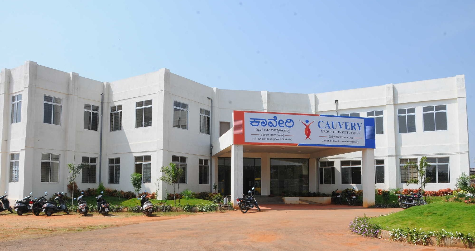 Cauvery College of Physiotherapy, Mysore